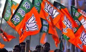 bjp | bignewskerala