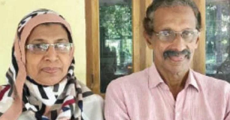 Couples | Bignewskerala